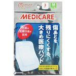 メディケア 大きめ医療パッド Mサイズ 3枚入 【4セット】