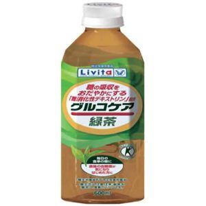 グルコケア ペットボトル 600ml*24本 【特定保健用食品(トクホ)】 - 拡大画像