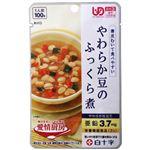 愛情厨房 やわらか豆のふっくら煮 100g 【8セット】