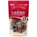 カフィーノ ブラウンシュガータイプ 48g(1.6g*30袋) 【7セット】