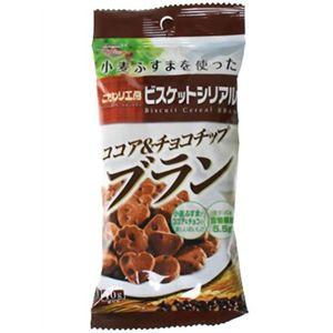 グリコ こだわり工房 ビスケットシリアル ココア&チョコチップブラン 40g 【36セット】
