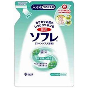ソフレ スキンケア入浴液つめかえ用 ハーブ 600ml 【7セット】