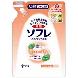 ソフレ スキンケア入浴液つめかえ用 クリーミーソープ 600ml 【7セット】
