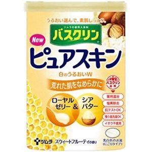 バスクリン ピュアスキン 白のうるおいW  660g 【6セット】