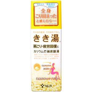 きき湯 カリウム芒硝炭酸湯 360g 【7セット】