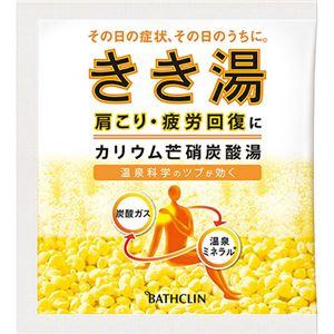 きき湯 カリウム芒硝炭酸湯 30g 【30セット】