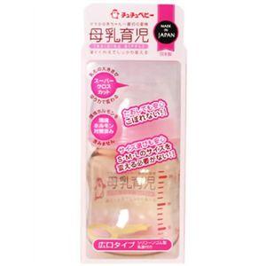チュチュベビー 母乳育児 哺乳びん 広口タイプ PPSU製 160ml 【2セット】