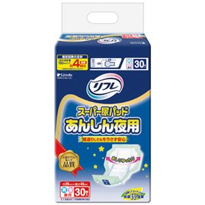 (まとめ買い)リフレ 尿とりパッド スーパー尿パッド あんしん夜用 4回吸収 30枚入×4セット