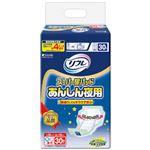 リフレ スーパー尿パッド あんしん夜用 30枚 【4セット】