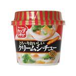 【ケース販売】カップシチュー とろーりおいしいクリームシチュー 131kcal 24個セット