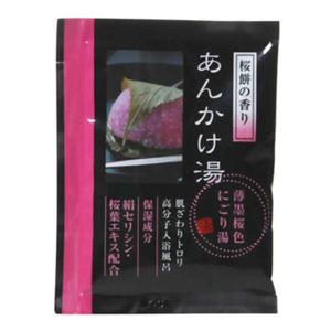 あんかけ湯 桜餅の香り 【14セット】