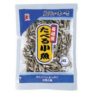 長崎産食べる小魚 50g 【8セット】 - 拡大画像