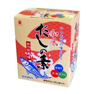 (まとめ買い)和風 だしの素 400g×2袋×2セット