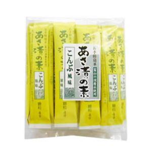 (まとめ買い)あさ漬の素 こんぶ風味 4g×30本×4セット