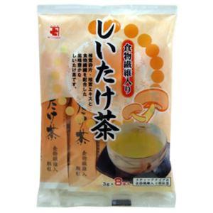 食物繊維入りしいたけ茶 3g×8本【15セット】 - 拡大画像