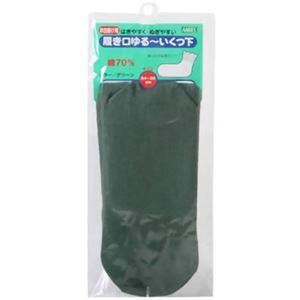 (まとめ買い)履き口ゆるーいくつ下(すべり止めなし) グリーン (24-26cm) 9091×2セット