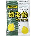 甜茶飴(本丸御殿デザイン) 80g 【4セット】