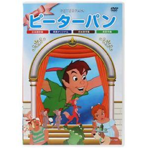 アニメDVD ピーターパン 【DVD 6枚組】