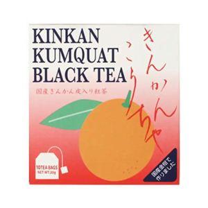 きんかん紅茶 2g×10袋【4セット】 - 拡大画像