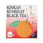 きんかん紅茶 2g*10袋 【4セット】