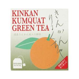 きんかん緑茶 2g×10袋【4セット】 - 拡大画像