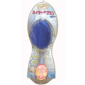 【花粉・ホコリをカット】 ハイタッチブラシ(洋服用) 【2セット】