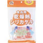 (まとめ買い)ドライナウ 食品用乾燥剤 5g×30個 (シリカゲル)×4セット