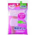 リクープ 吸収パンツ 15ml 1分丈ショーツ 女性用 ピンク S-M 【2セット】