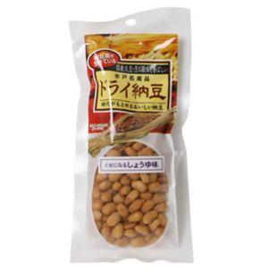 ドライ納豆 しょうゆ味 35g 【4セット】