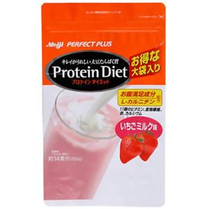 パーフェクトプラス プロテインダイエット いちごミルク味 14食分 【2セット】 - 拡大画像