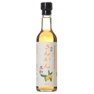 きんかん黒酢 300ml 【2セット】