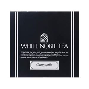 (まとめ買い)ホワイトノーブル カモミールブレンド (1.5g×50袋)×2セット