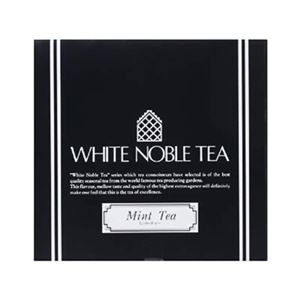 (まとめ買い)ホワイトノーブル ミントティー (2.2g×50袋)×2セット