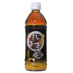 龍泉洞のじっ茶ばっ茶 500ml*24本 - 拡大画像
