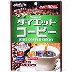 ダイエットコーヒー 80g 【17セット】