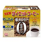ユーワ NEWダイエットコーヒー 5g*10包 【3セット】