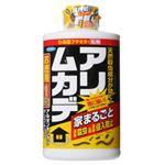 わる虫フマキラー粉剤 アリムカデ 1kg 【8セット】