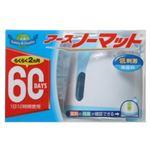 (まとめ買い)アース ノーマット 60日セット ホワイトブルー×3セット