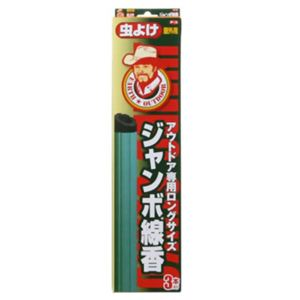野外用ジャンボ線香 ロングサイズ 3本入 【3セット】 - 拡大画像