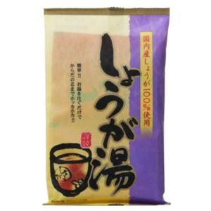 今岡製菓 しょうが湯 20g×6袋【4セット】 - 拡大画像