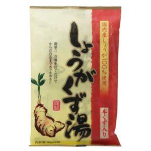 今岡製菓 しょうがくず湯 20g×6袋【12セット】 - 拡大画像
