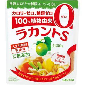 ラカントS 顆粒 200g 【5セット】