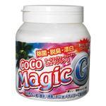 除菌・脱臭・漂白 ココマジックG 1000g 【2セット】