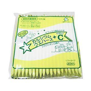 (まとめ買い)カルシウムウエハース+ビタミンC レモン味 40枚入×5セット