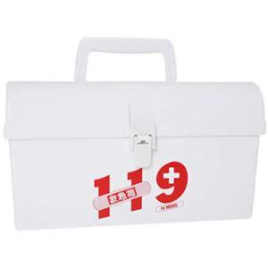 (まとめ買い)明邦救急箱 119M 白×3セット