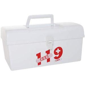 明邦救急箱 119L 白 【2セット】 - 拡大画像