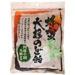 岩田 蜂蜜大根のど飴 120g 【8セット】
