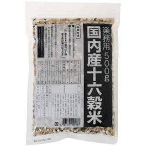 (まとめ買い)国内産十六穀米 業務用 500g×3セットの詳細を見る