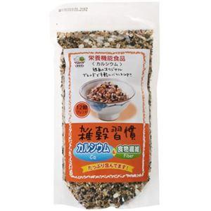 雑穀習慣 カルシウム 250g 【5セット】 - 拡大画像