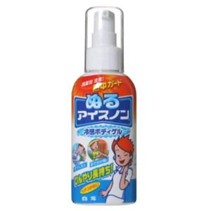 熱中ガード ぬるアイスノン 冷感ボディゲル 【7セット】